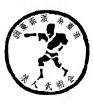 Ronin Bujutsu Kai