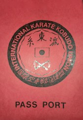 Vintage IKKU Passport