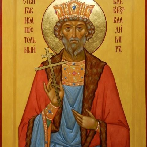 Saint Prince Vladimir, 26 cm x 37 cm