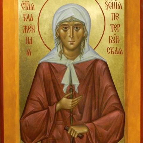 Sainte Xenia de St Petersburg, 14 cm x 19 cm.