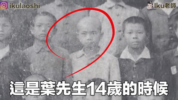 台灣少年工-14歲赴日本