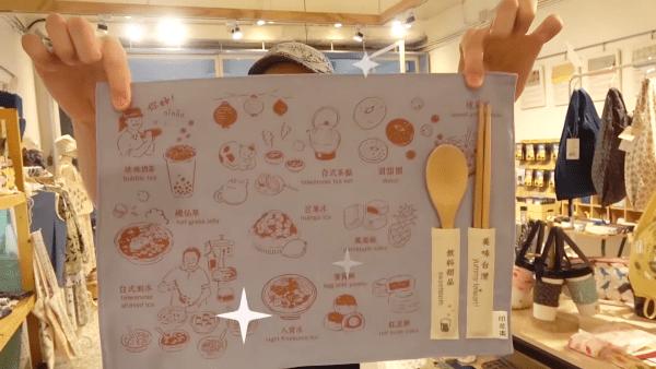 台北大稻埕印花樂餐墊