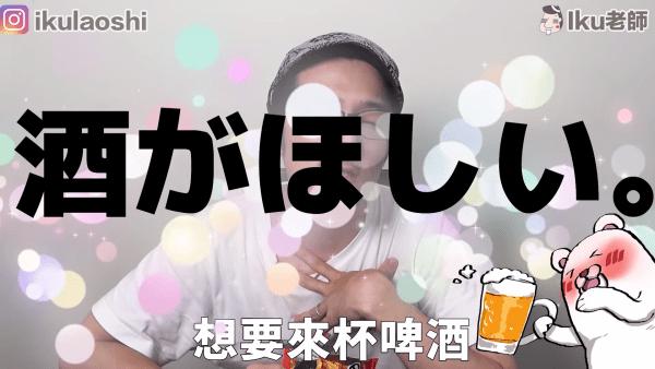 日本懷舊零食-龜田小粒米果-2