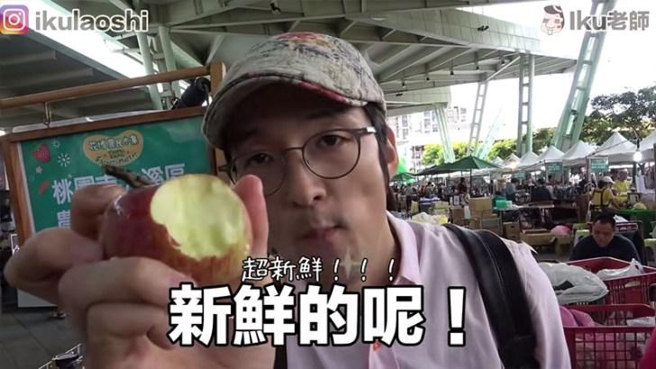 台中市和平區-張文玉