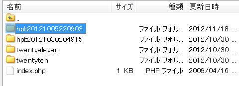 ホームページビルダー17(Wordpress)で、コメント欄を変更する画像05