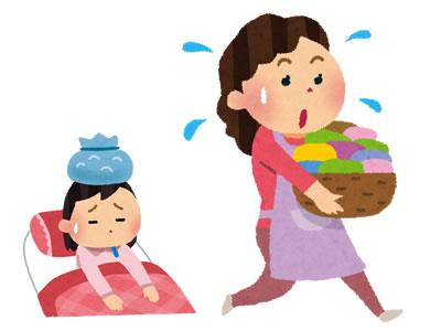 家事の負担を軽減する!出産準備中や子育てママが抑えておきたい3ポイント