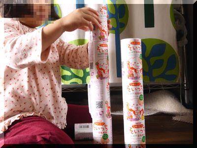 牛乳嫌いな子供のカルシウム補給に豆乳