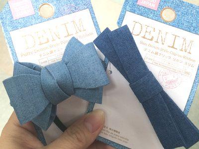 100円DAISOヘアアクセのデニム調リボン