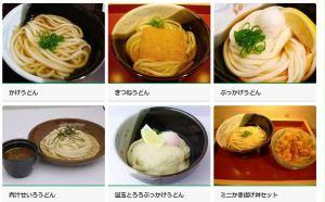 yomiuri_rest4