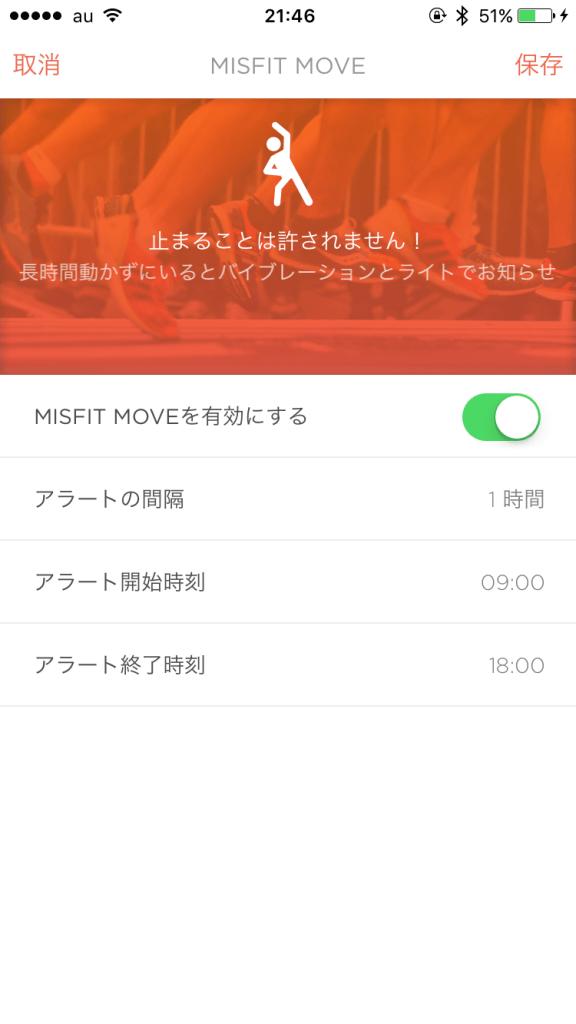 misfit8