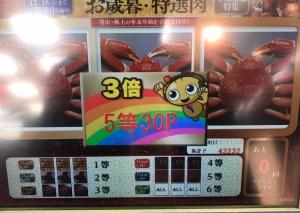 yamada_point2