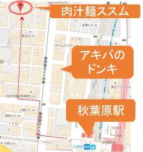 susumu_map