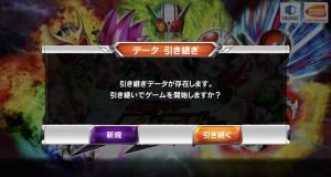 battle_52