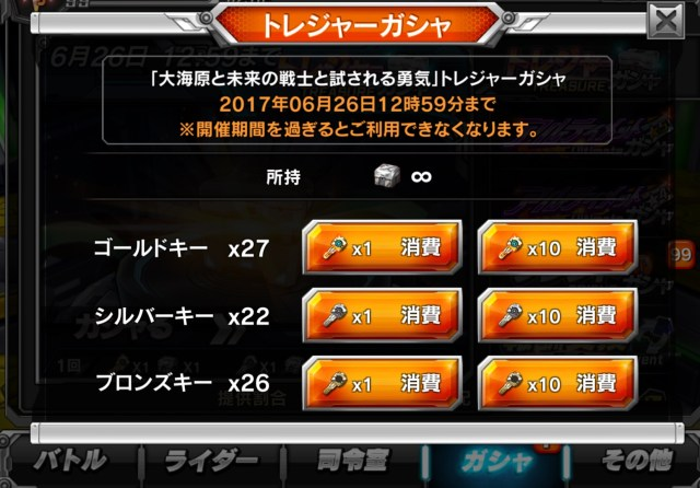 battle_60