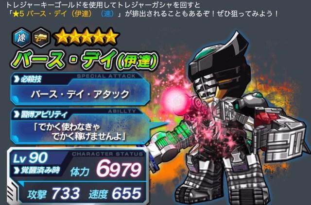battle_63