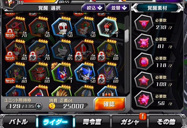 battle_71