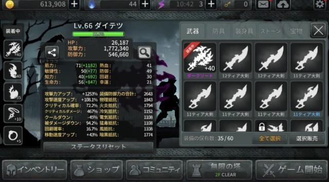 dark_04