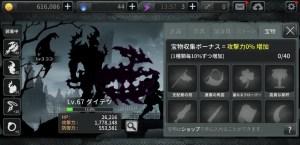dark_14