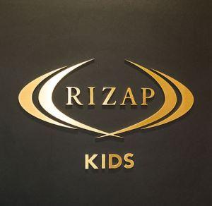 rizap_00