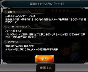 battle_85