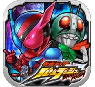 仮面ライダーバトルラッシュ攻略情報まとめ!ユニット強化から超覚醒、イベントなど!