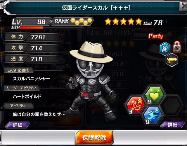 battle_89
