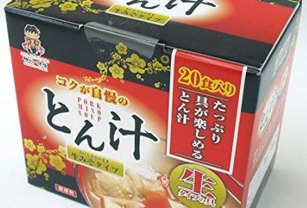 コストコのインスタント豚汁生味噌タイプ保存期間や価格・味感想!アレンジもしやすいおすすめ商品!