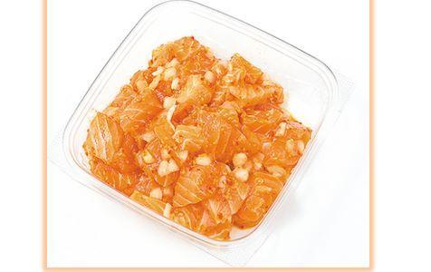 コストコのハワイアンサーモンポキの味・感想まとめ!使いやすくて超おいしいおすすめ魚介商品!