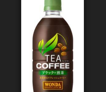 ワンダTEA COFFEE(ブラック×煎茶)美味しい?ティーコーヒーの味は?飲みやすい?まずい?