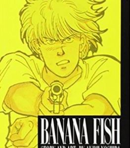 BANANA FISH面白い?つまらない?感想評価!アニメ化決定!結末・ネタバレが気になる少女マンガ