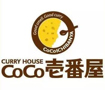 ココイチ人気おすすめのサイドメニュー!ココ壱番屋ランキング1番商品!