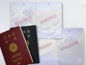 passport_00