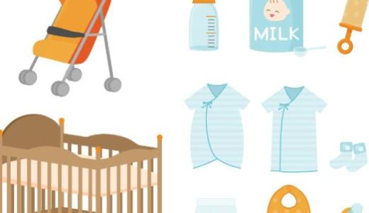 育児用品こだわりランキング!出産準備品みんなのおすすめはどれ!あると便利なのは!