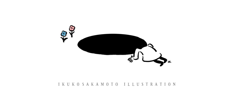 Ikuko Sakamoto Illustration