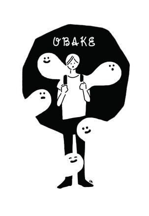obake_sakamoto