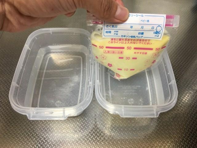 冷凍母乳外出5