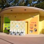 天王寺動物園トイレ