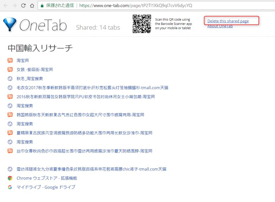2017-07-23_04h16_47