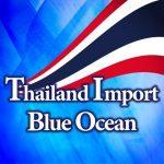 物販ブルーオーシャン: タイ バンコク 仕入れツアー 2日目