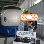 京都鉄道博物館  0系新幹線に会える!?