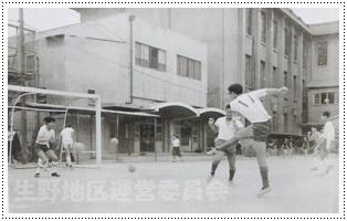 生高校内風景 1968年