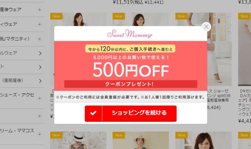 SnapCrab_NoName_2016-6-7_10-9-13_No-00
