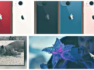 בעיות ב- IPhone 13 (אייפון 13).