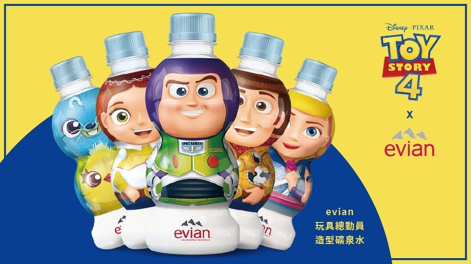 《玩具總動員4》周邊還沒完!evian X 玩具總動員相遇啦! - BEAUTY美人圈