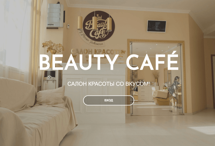 My Beauty cafe