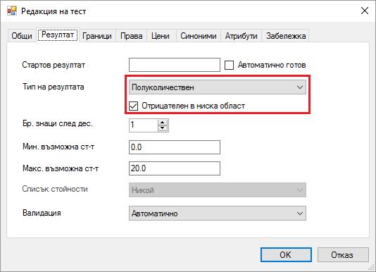semi-quant-test