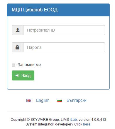 portal-login