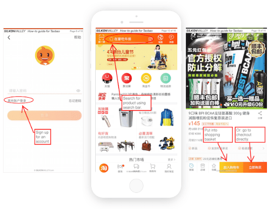 Screenshot-2017-10-5 Kickstart your life and business in China withHow-to guidebooks forChinese apps(1)