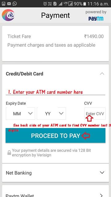 IRCTC tatkal ticket booking confirm