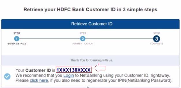 find hdfc customer id online